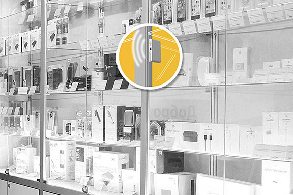 Alarmes et solutions de protection magasin